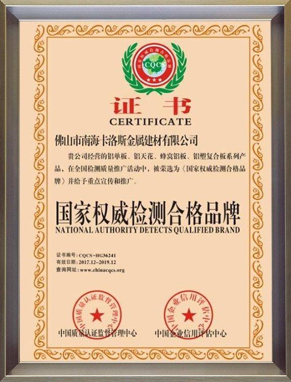 Certification Information