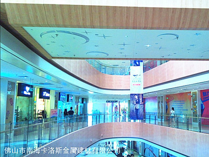 shaped aluminum ceiling1