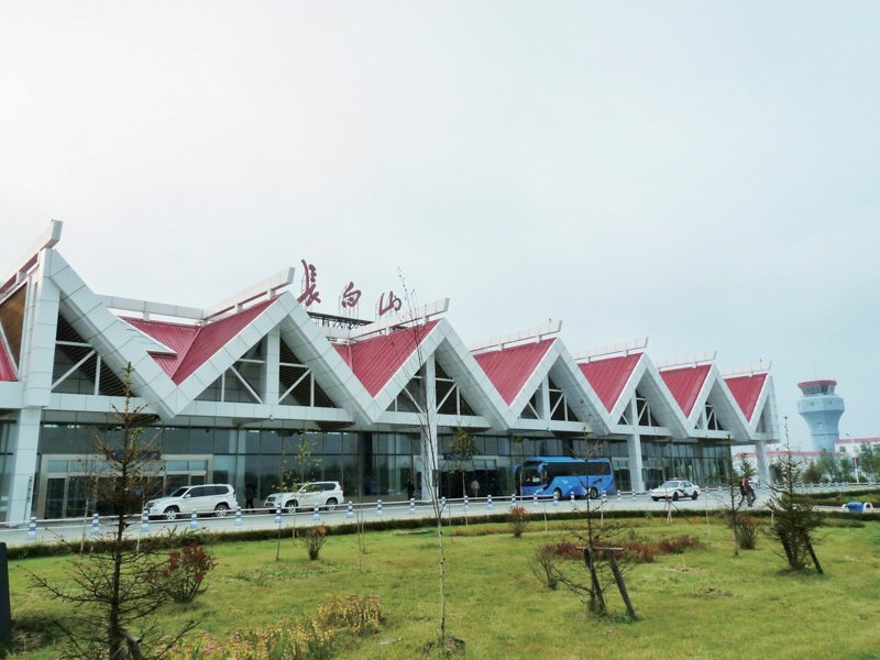 Changbai Mountain Airport (70,000 square meters)
