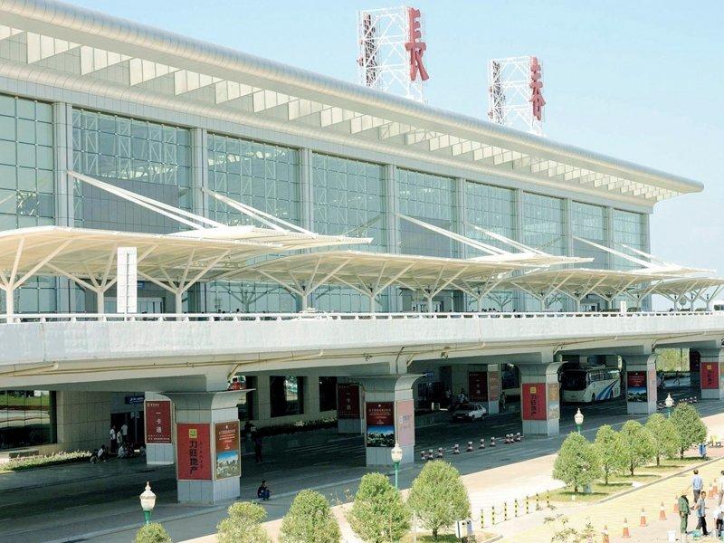 Changchun Airport (70,000 square meters)