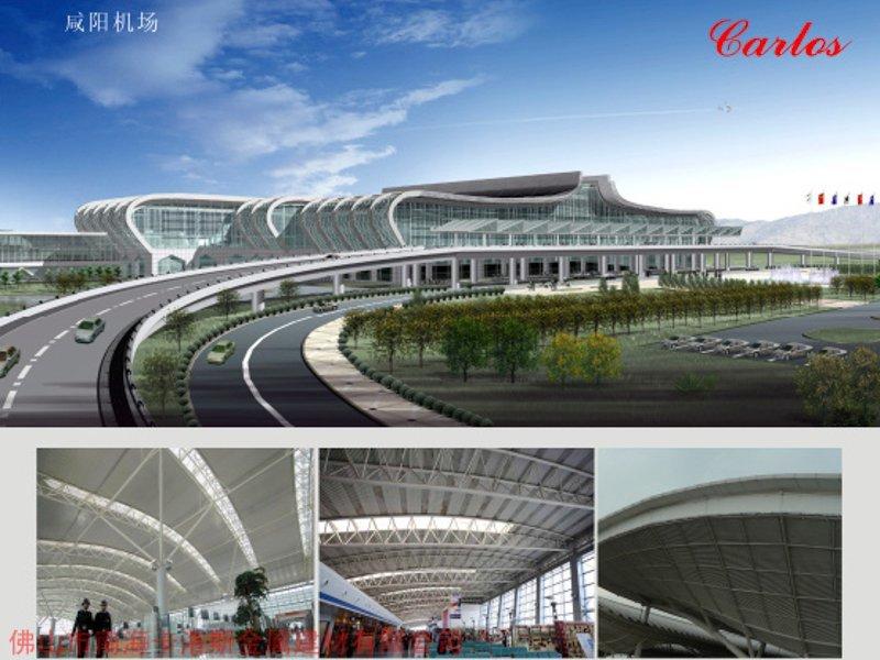 Xi'an Xianyang Airport