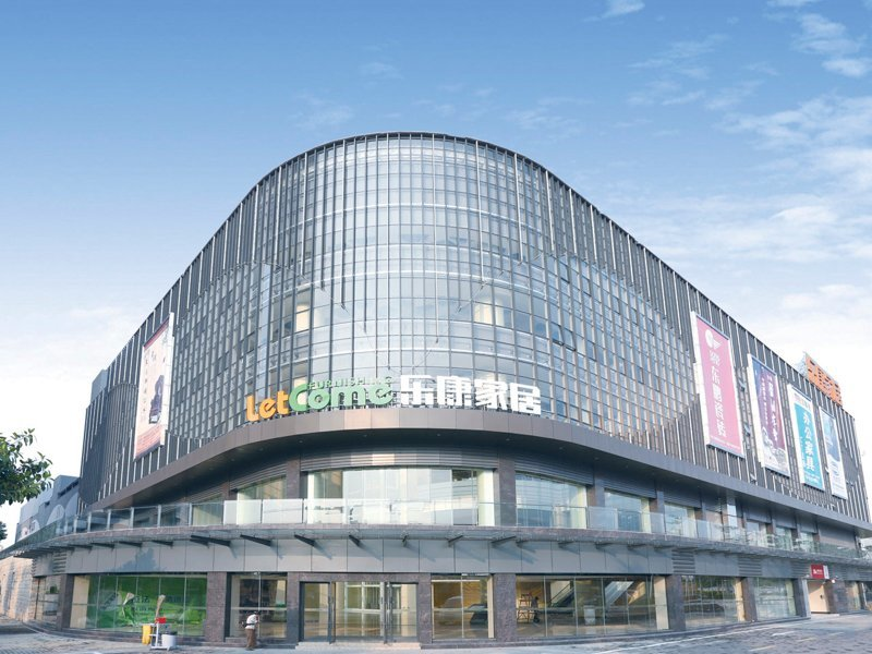 Shenzhen Lok Hong Furniture Plaza(Construction area 15000 square meters)
